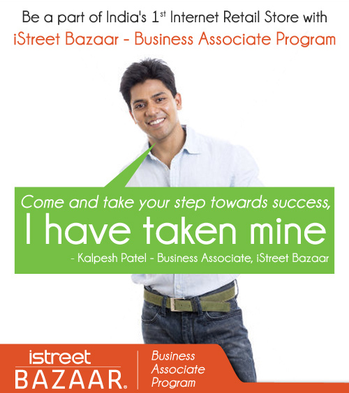 iStreet Bazaar Business Associate Program
