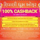 iSB-Cashback-Emailer